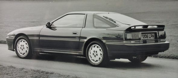 Toyota Supra mark 3